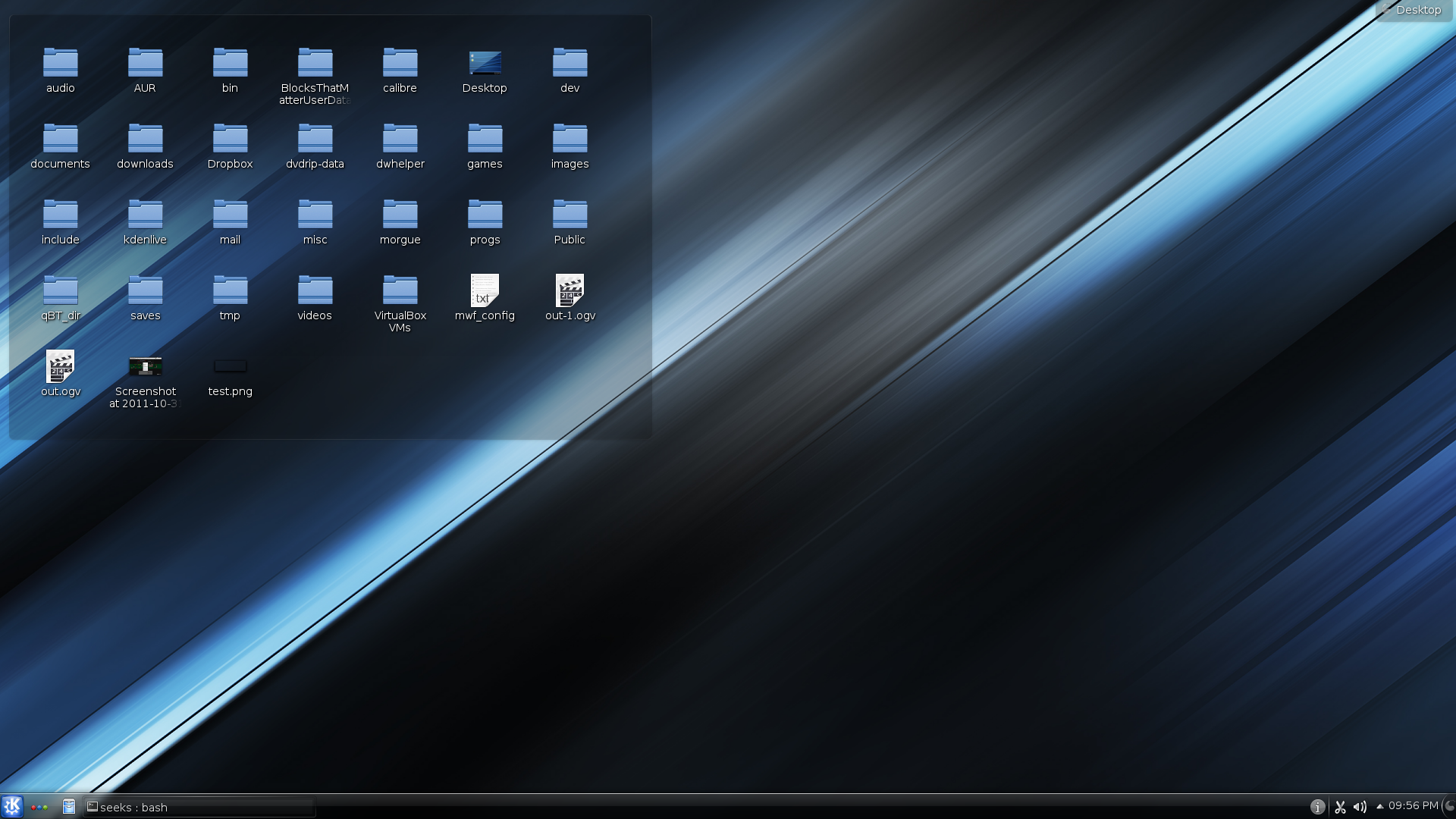 screenshot-kde.png